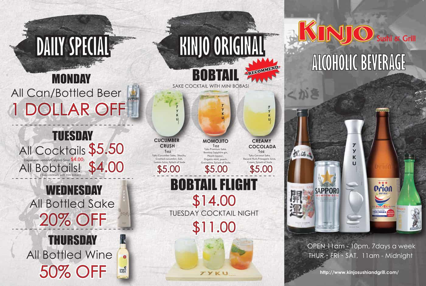 Kinjo Macleod Drink Menu 2