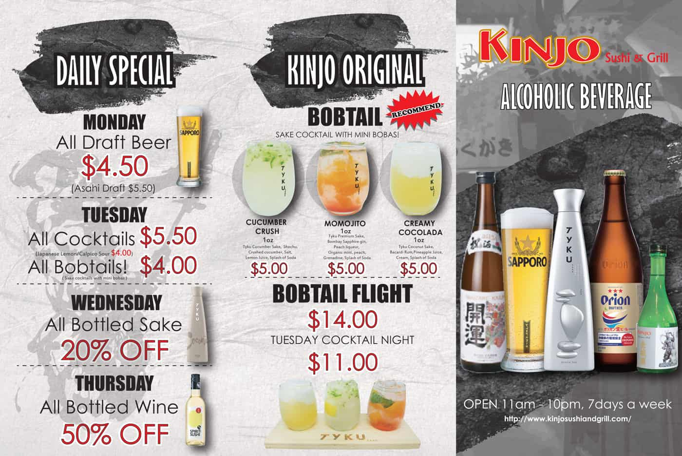 Kinjo Millrise Drink Menu 2