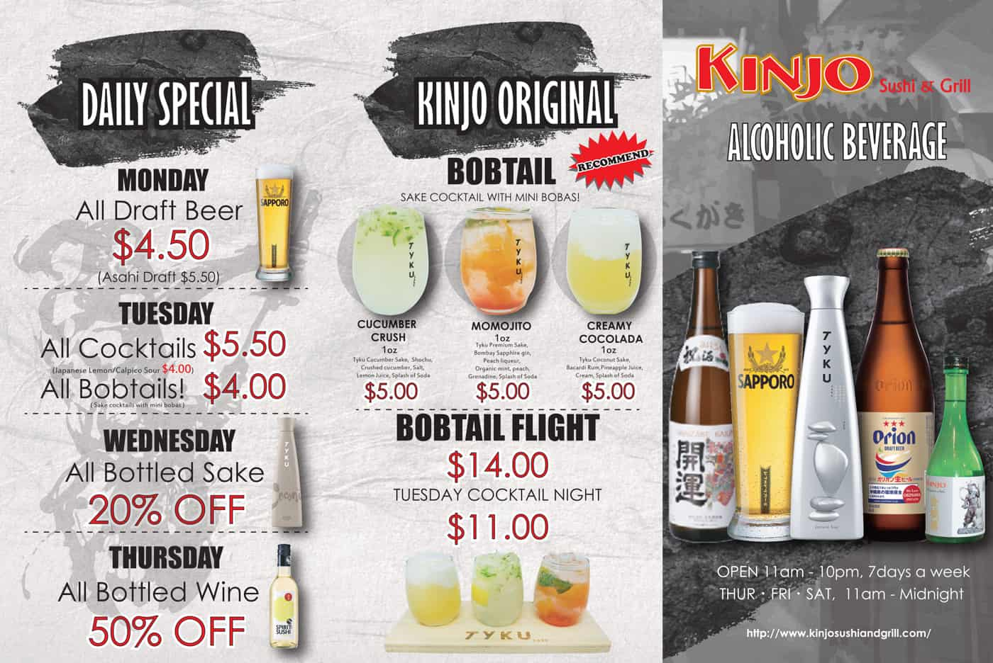 Kinjo Westhills Drink Menu 2
