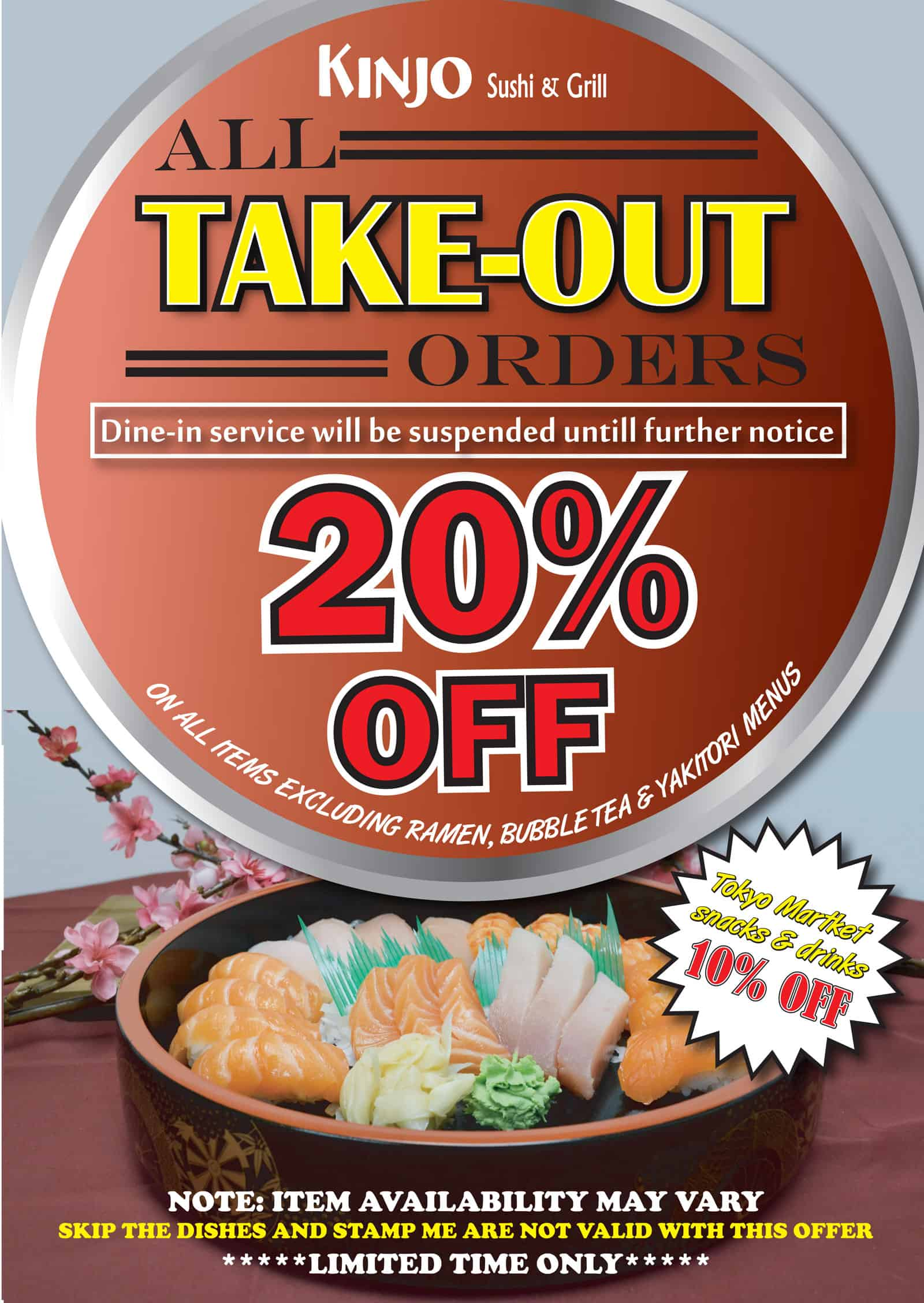 Takeout Poster. 20% OFF